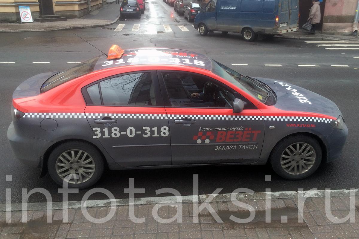 заказать такси гетт по телефону в спб