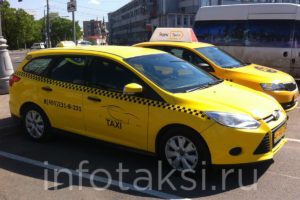 автомобиль такси Auto-Shor (Москва)