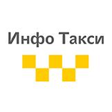 Яндекс такси санкт петербург какие машины подходят