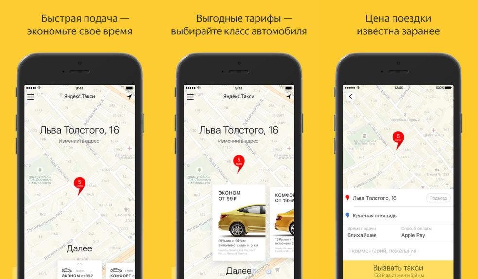 гет такси нижний новгород официальный сайт тарифы